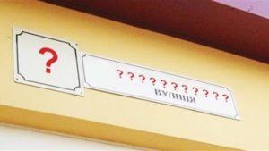 В одному з районів Запоріжжя з'являться провулки з новими назвами