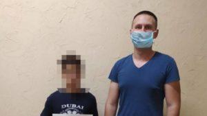 У Запорізькій області двоє підлітків втекли з дому, – ФОТО