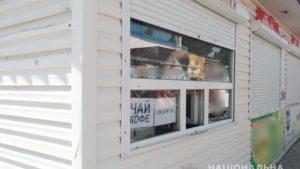 В Запорожской области продавец киоска пыталась подкупить полицейских, – ФОТО
