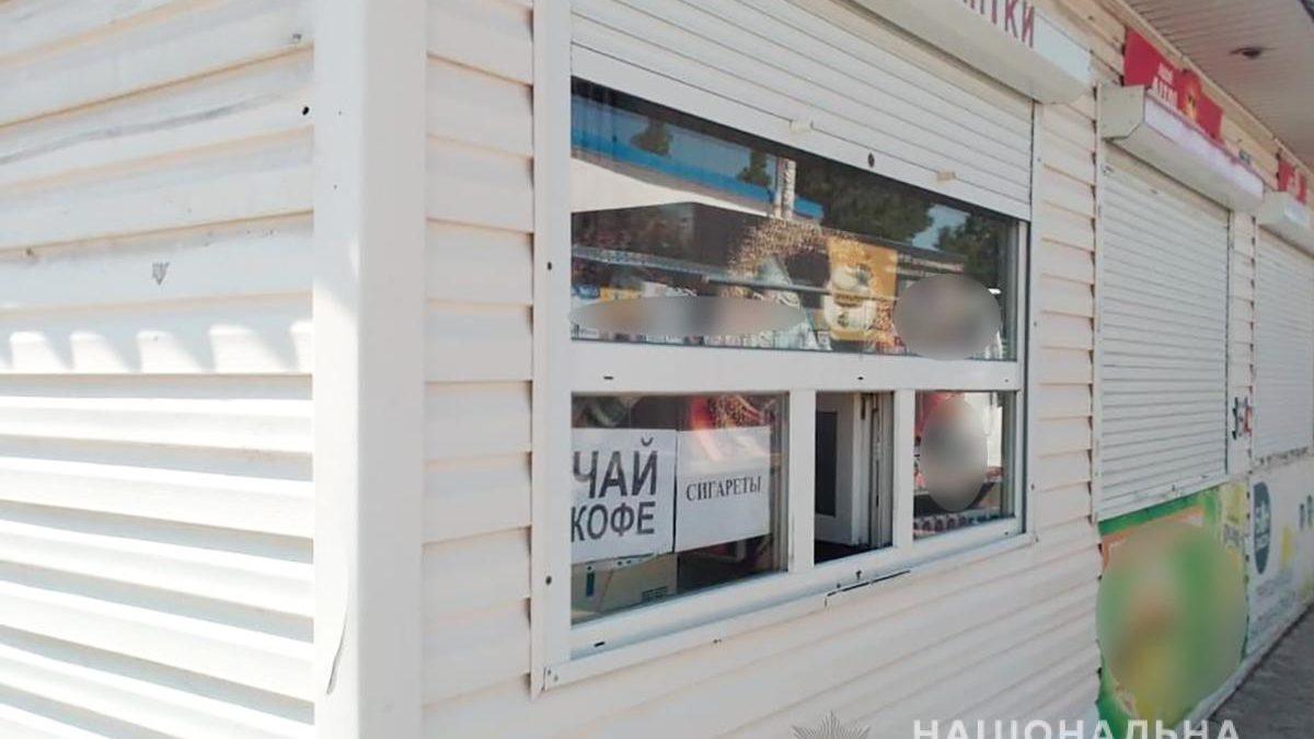 У Запорізькій області продавець кіоску намагалася підкупити поліцейських, – ФОТО