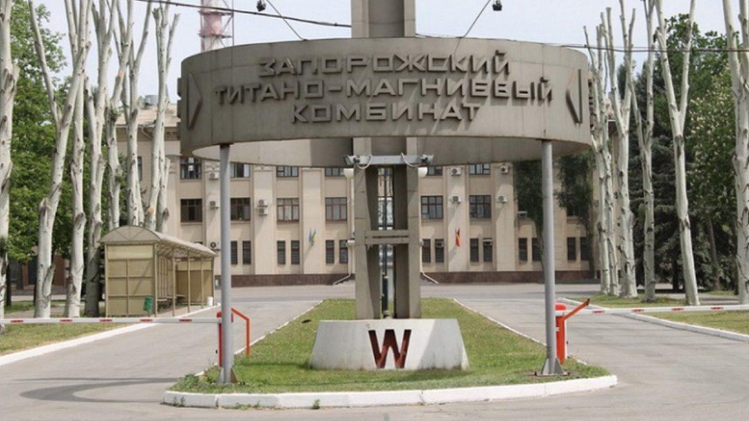 Запорожский титаномагниевый комбинат полностью отключат от электроснабжения