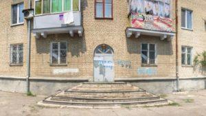 В Запорізькій області більш ніж за два мільйони гривень продають колишній кінотеатр