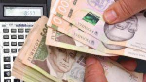 Розмір середньої зарплати в Запорізькій області став вищим