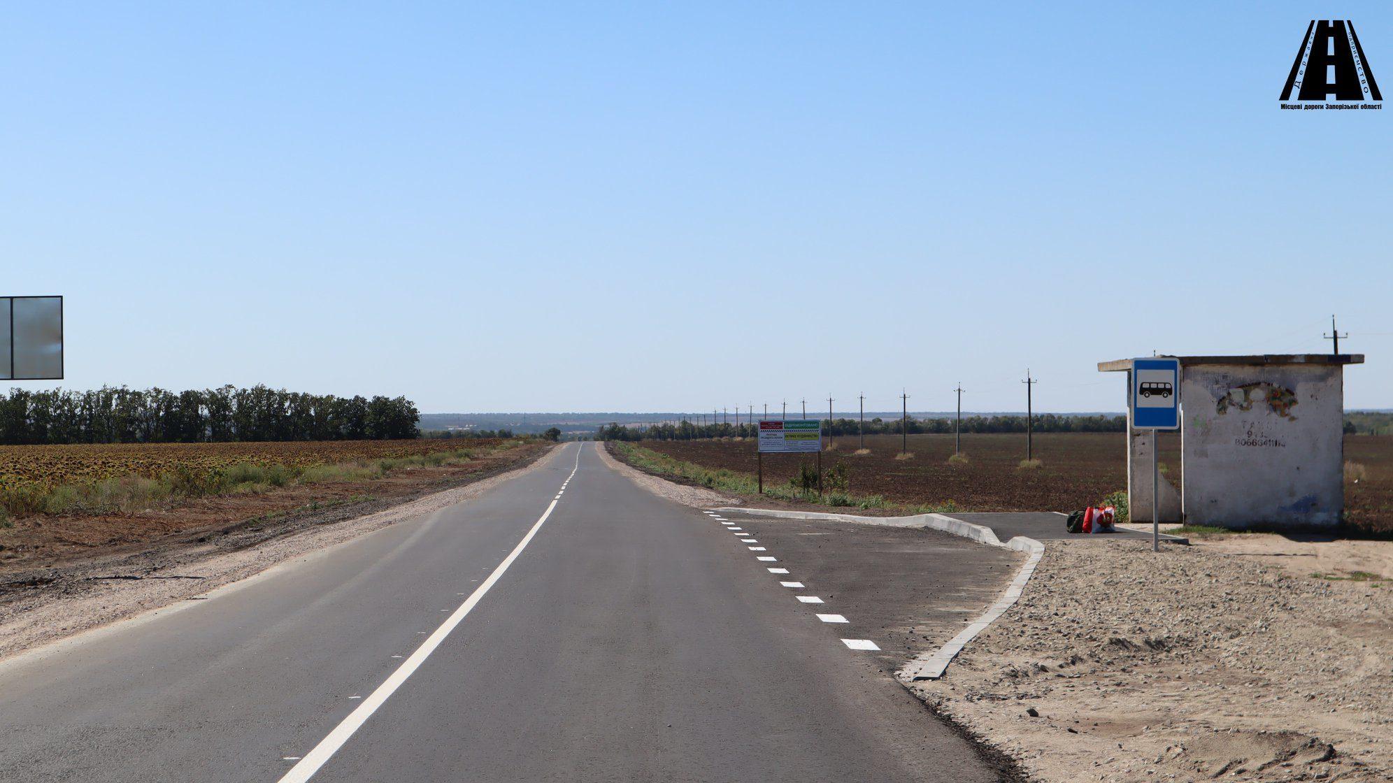 У Запорізькій області за 30 мільйонів відремонтували 6 кілометрів ще однієї місцевої дороги, – ФОТО