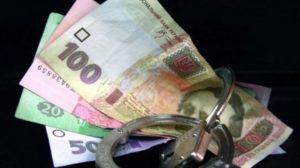 Экс чиновника Укртрансбезопасности будут судить за взятку в 2 тысячи гривен