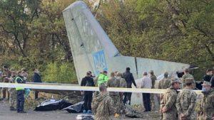 Под Харьковом разбился военный самолет: более 20 погибших