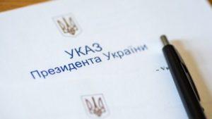 Президент назначил новую руководительницу Гуляйпольского района