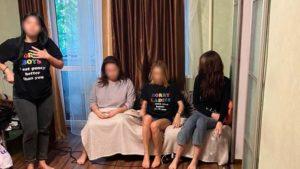 В Запорожье полицейские разоблачили сеть порностудий, – ФОТО