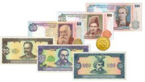 В Україні деякі банкноти будуть вилучені з обігу
