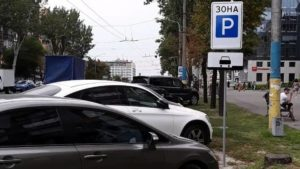 До уваги водіям: в центрі Запоріжжя встановили нові дорожні знаки