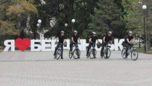 ООН видав грант на створення велопатруля в Бердянську та Приморську