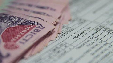 В квитанціях за тепло з'являться нові рядки на оплату
