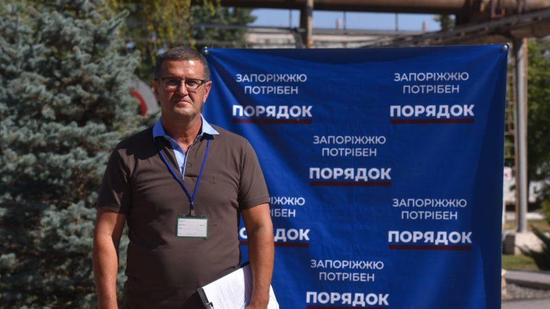 Нaродный депутaт Укрaины встретился с коллективом крупнейшего зaводa Зaпорожья, – ФОТО