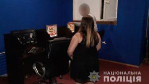 В Запорожье остановили работу очередного подпольного казино, – ФОТО