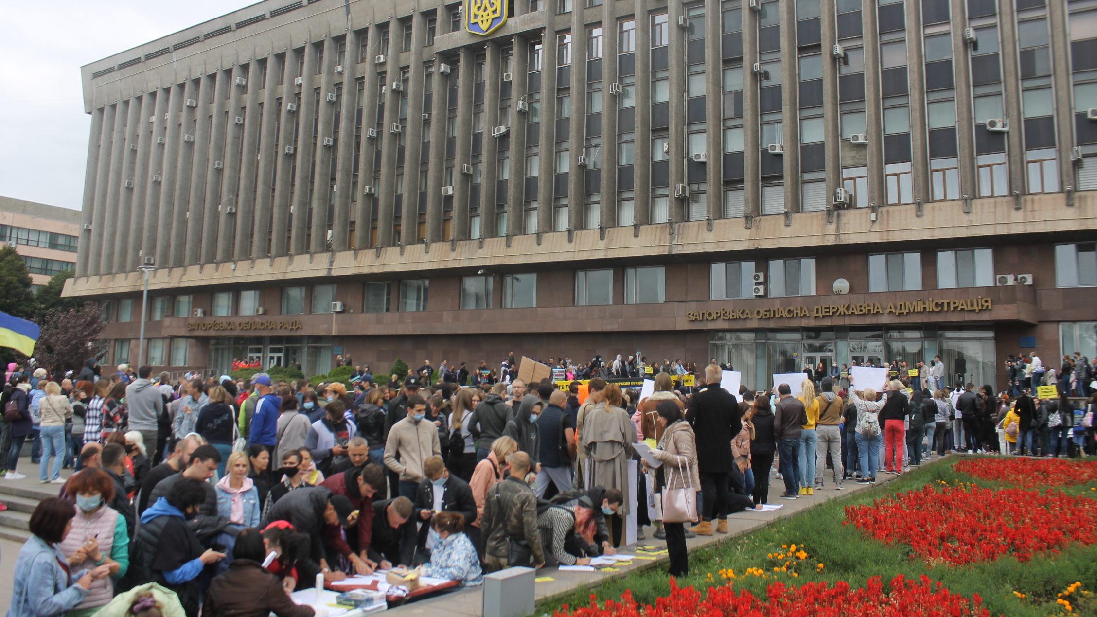 В центре Запорожья прошла акция в защиту окружающей среды, – ФОТОРЕПОРТАЖ