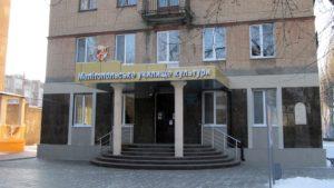 В Запорожской области из-за угрозы распространения COVID-19 на карантин закрыли колледж культуры