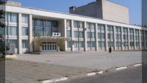 В Запорожье на Правом берегу закрыли известный дворец культуры «Запорожтрансформатор» – из-за экономического положения завода, – ФОТО