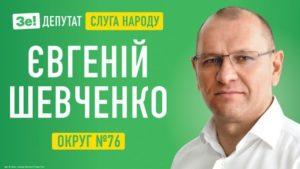Запорожский народный депутат предлагает ввести обязательную вакцинацию для украинцев
