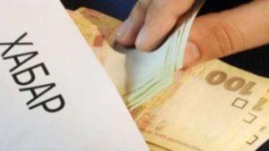 Суд виправдав працівницю запорізької райадміністрації у справі про отримання хабара