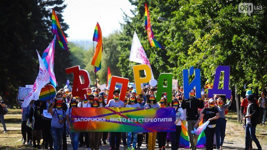 В Запорожье состоялся первый марш за права ЛГБТ
