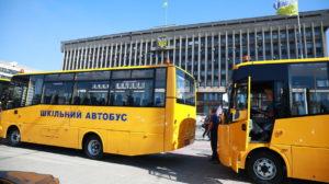 Громады Запорожской области получили новые школьные автобусы производства завода ЗАЗ, – ФОТО