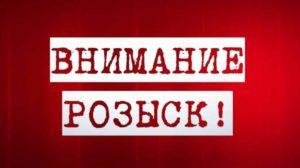 В Запорожской области разыскали двух пропавших девочек-подростков