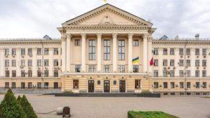 В Запорожье стартовало заседание городского совета