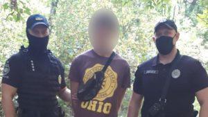 В Запорожье на Кичкасе поймали 19-летнего закладчика, – ФОТО