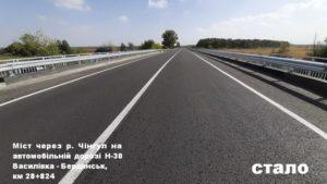 У Запорізькій області завершили реконструкцію мосту, який не ремонтували 40 років, – ФОТО