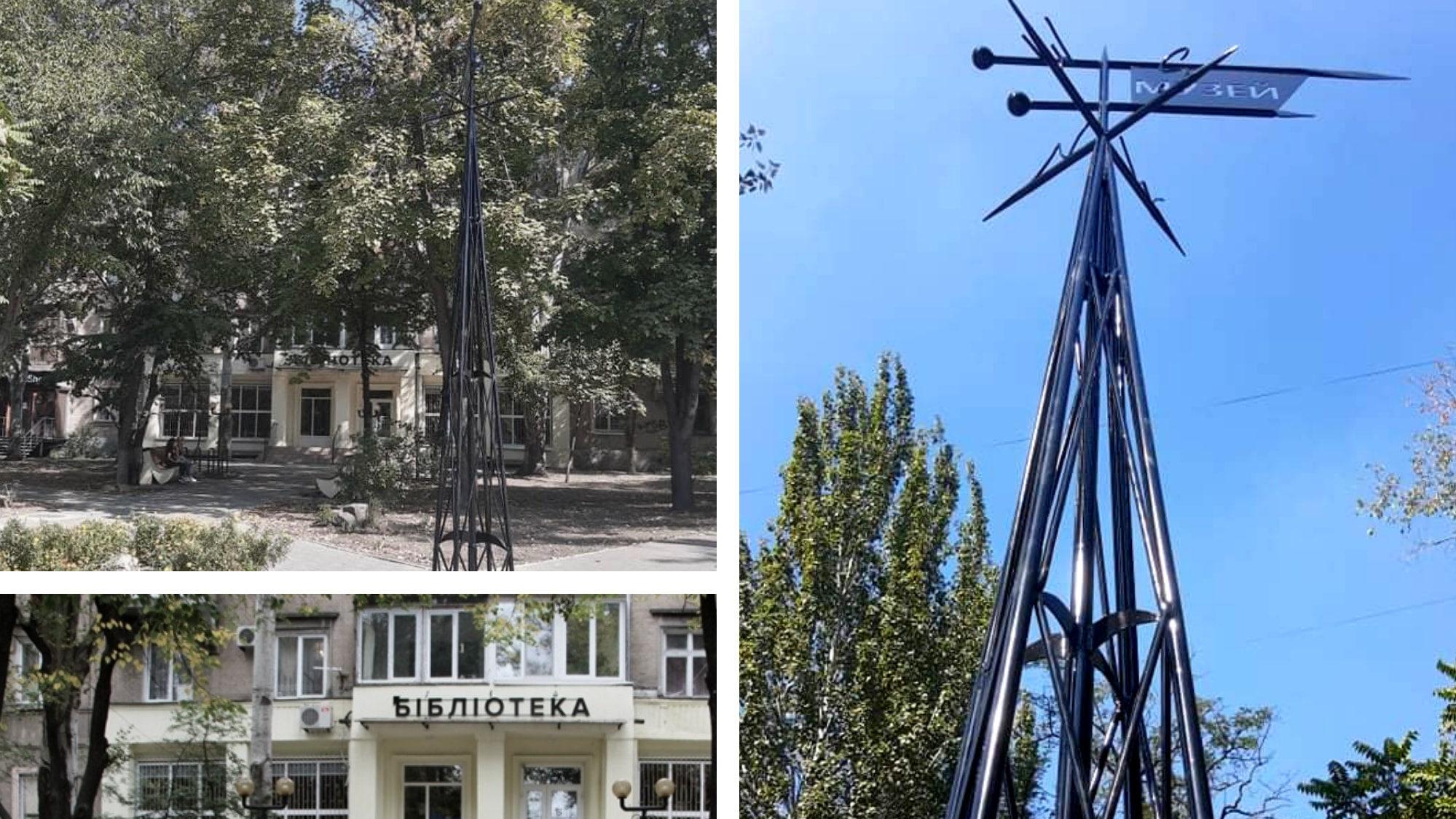 Наступного тижня в Запоріжжі відкриють новий музей