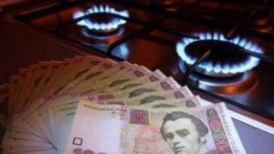 Нафтогаз повышает цены на газ для населения в ноябре
