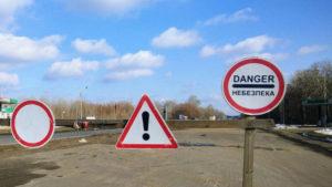 В Енергодар можуть заборонити в'їзд та виїзд