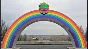 В Запорожье собираются ограничить подъезд к каскаду фонтанов
