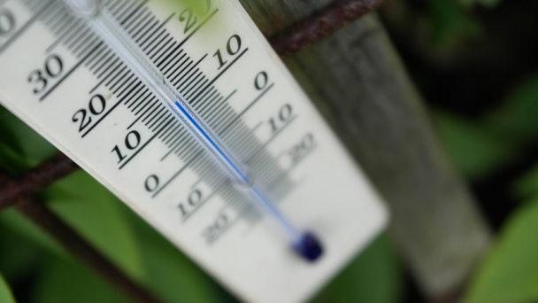 В Запорожье на несколько дней существенно снизится температура