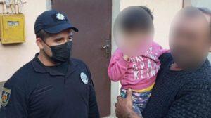 Зникла дитина: 3-річна дівчинка в Запорізькій області самотужки пройшла 2 кілометри