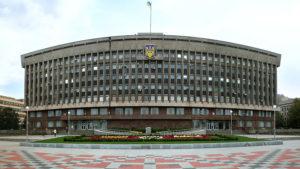 Запорожский областной совет перешел на дистанционный режим работы