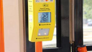 Бесконтактная оплата в общественном транспорте Запорожье: как пользоваться