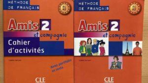 Лучшие учебники для изучения французского языка
