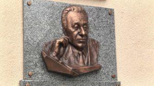В Запорожье открыли мемориальную доску легендарному директору завода «Коммунар», – ФОТО