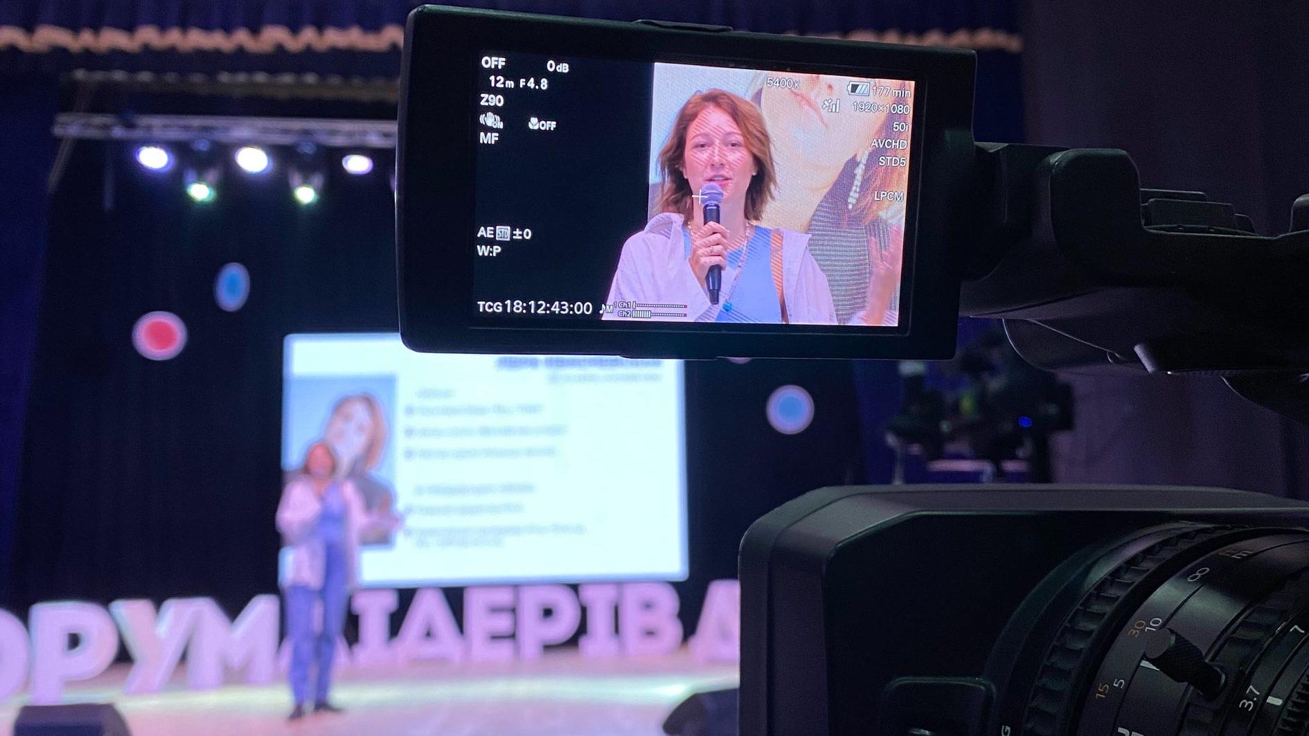 Известные блогеры, воркшопы и лекции: в Запорожье прошел Форум лидеров мнений, – ФОТОРЕПОРТАЖ