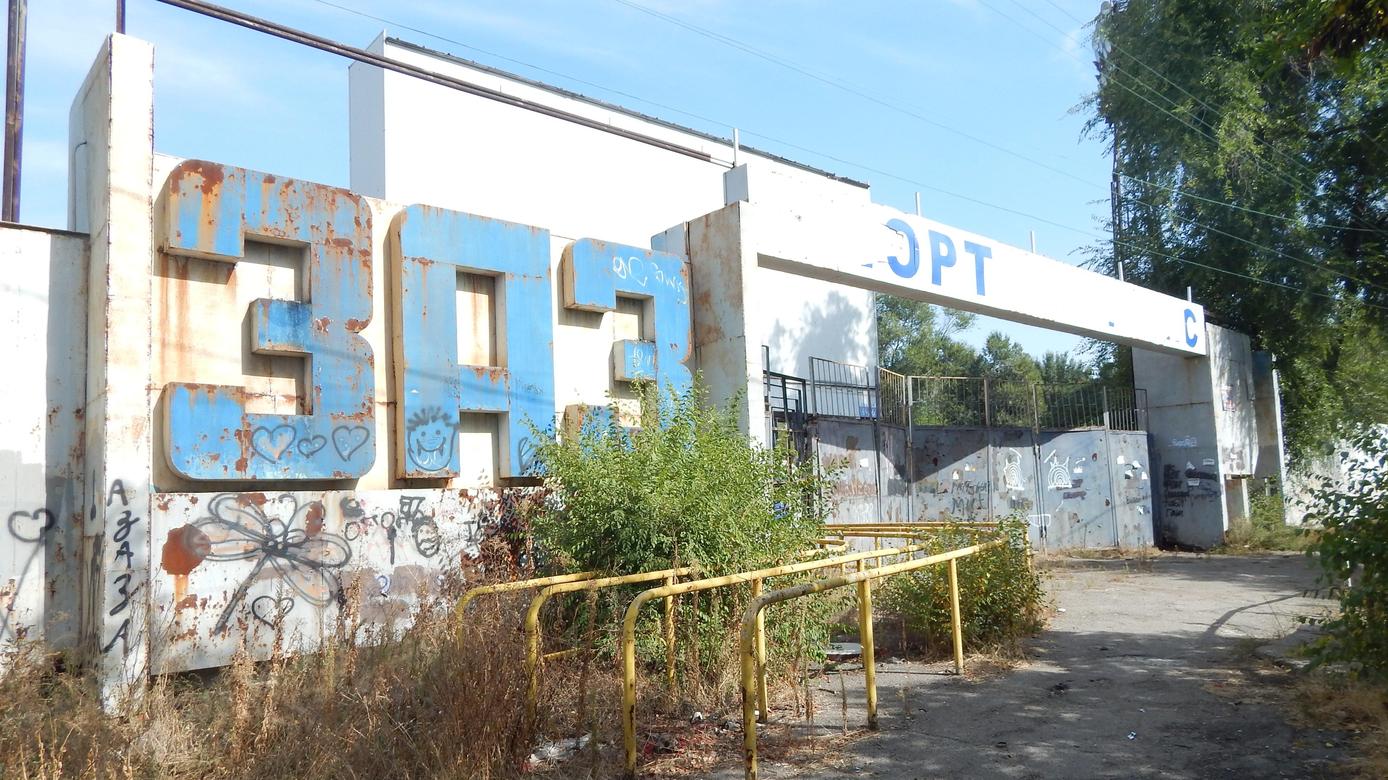 Как сейчас выглядит легендарный стадион «Торпедо», – ФОТОРЕПОРТАЖ