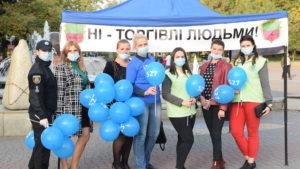 В центре Запорожья провели большую акцию и рассказали, как не стать жертвой торговли людьми, – ФОТОРЕПОРТАЖ