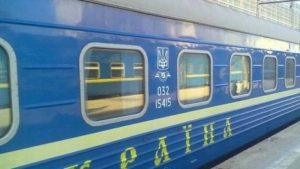 Поезда с запорожским направлением не будут принимать пассажиров на некоторых станциях