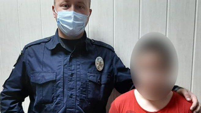 В Запорожской области разыскали пропавшего школьника, – ФОТО