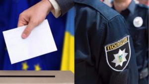 В Запорізькій області зафіксували більше 200 порушень виборчого законодавства
