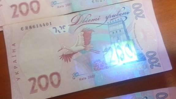 В Запорожской области оптом продают фальшивые деньги