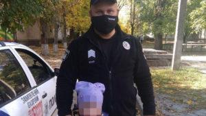 В Бердянську зникла 5-річна дитина