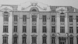 Запоріжжя, якого не видно: в мережі опублікували фото старовинної ліпнини, прихованої за утепленням