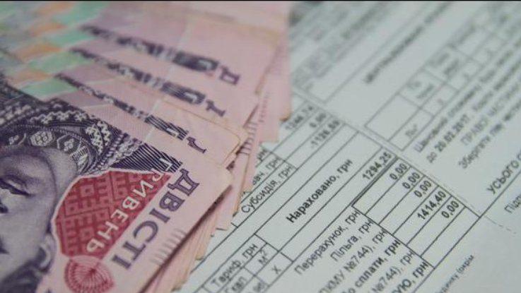 Украинцы с 1 октября начнут платить больше за