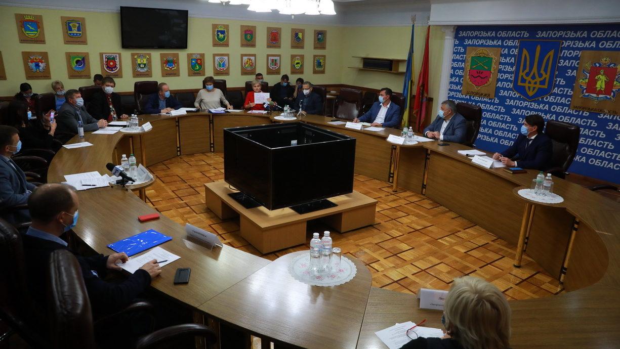 В Запорожской ОГА состоялся круглый стол по вопросам защиты окружающей среды